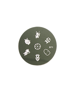 Plaquette Stamping B71 signes du zodiaque