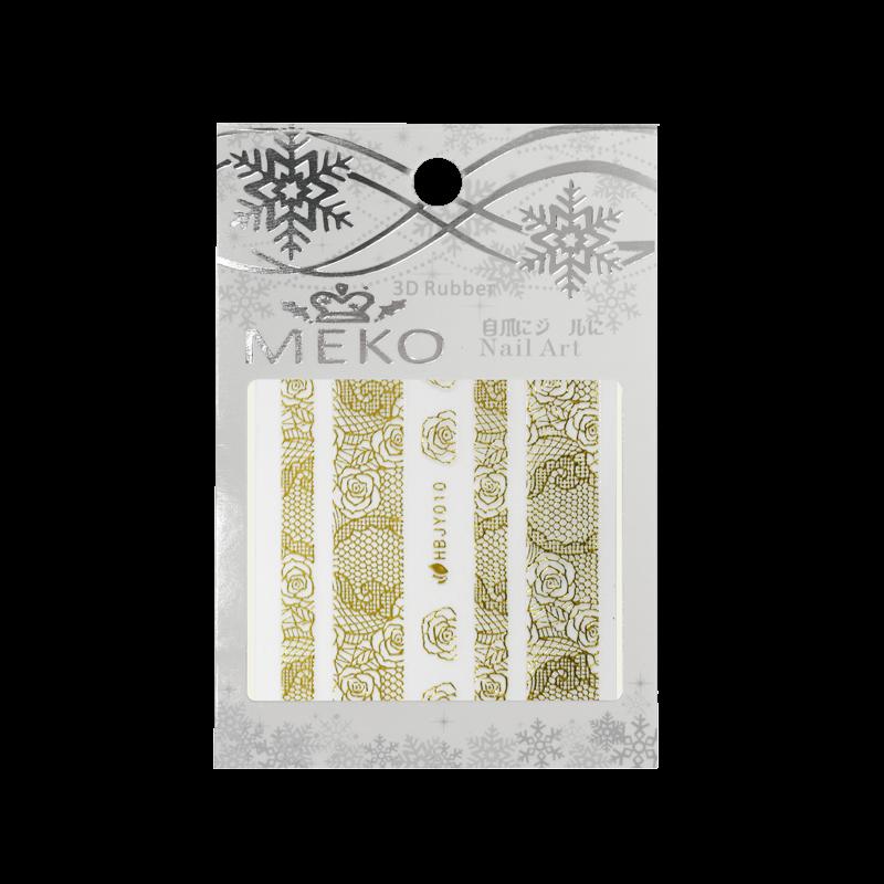 3-D Nail Sticker model Lace Gold HBJY010
